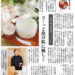 北海道道庁1F「北海道コスメ展示販売会」11月24・25日開催 (2021年3月25日26日へ延期)